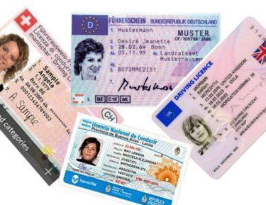 patente estera milano
